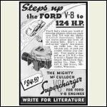 ad for blower for ford